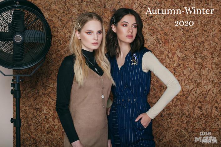 be6641eb8 Niv Niv и Niv fashion - дизайнерская молодежная жен одежда! Осень ...