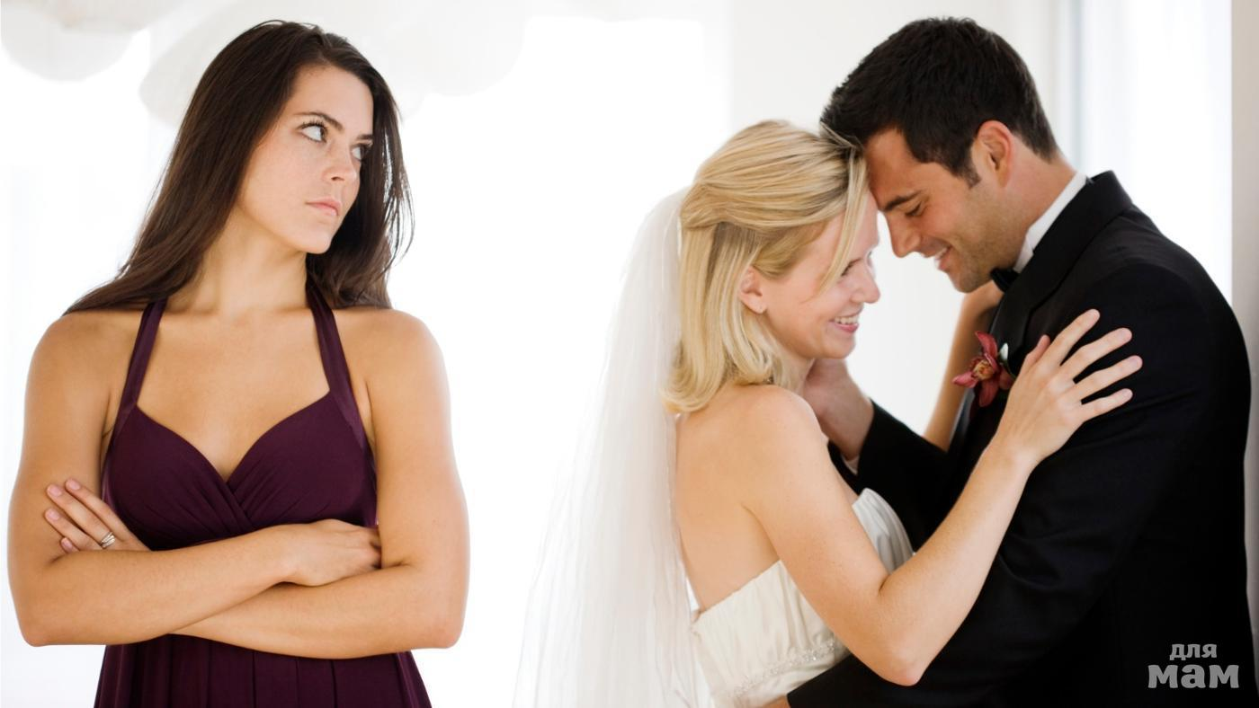 Как сделать что парень женился