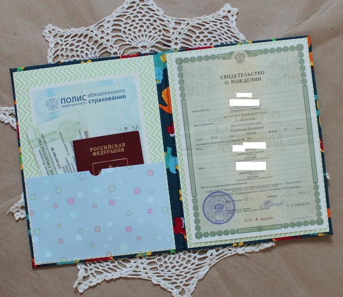Папка для первых документов своими руками