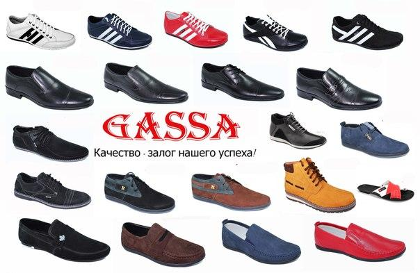 3d206bfacb3e Качественная мужская обувь Гасса,натуральная кожа,мех,нубук.   Обувь    Взрослая   Закупки   Для мам