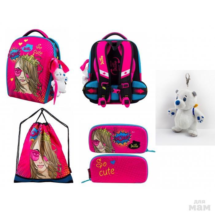 b1567088e68b Свободный склад школьных ранцев и рюкзаков с 1-11 класс. | Детские товары |  Для школы (канцтовары, одежда, ранцы) | Закупки | Для мам