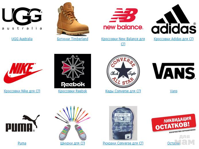 dc6a6432a3f Обувь самых известных брендов.  nbsp Timberland