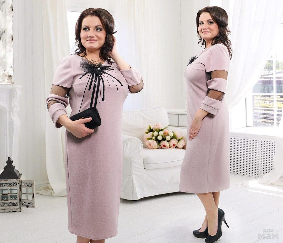 Магазин Мария Женская Одежда В Москве