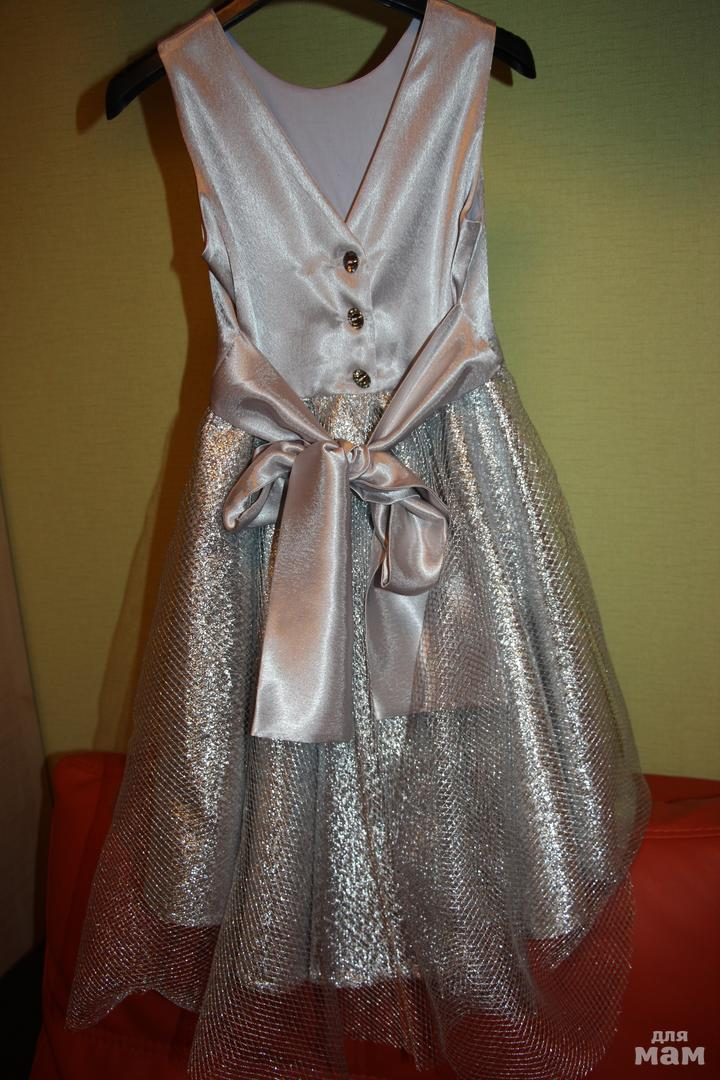 Сонник новое сшитое платье 70