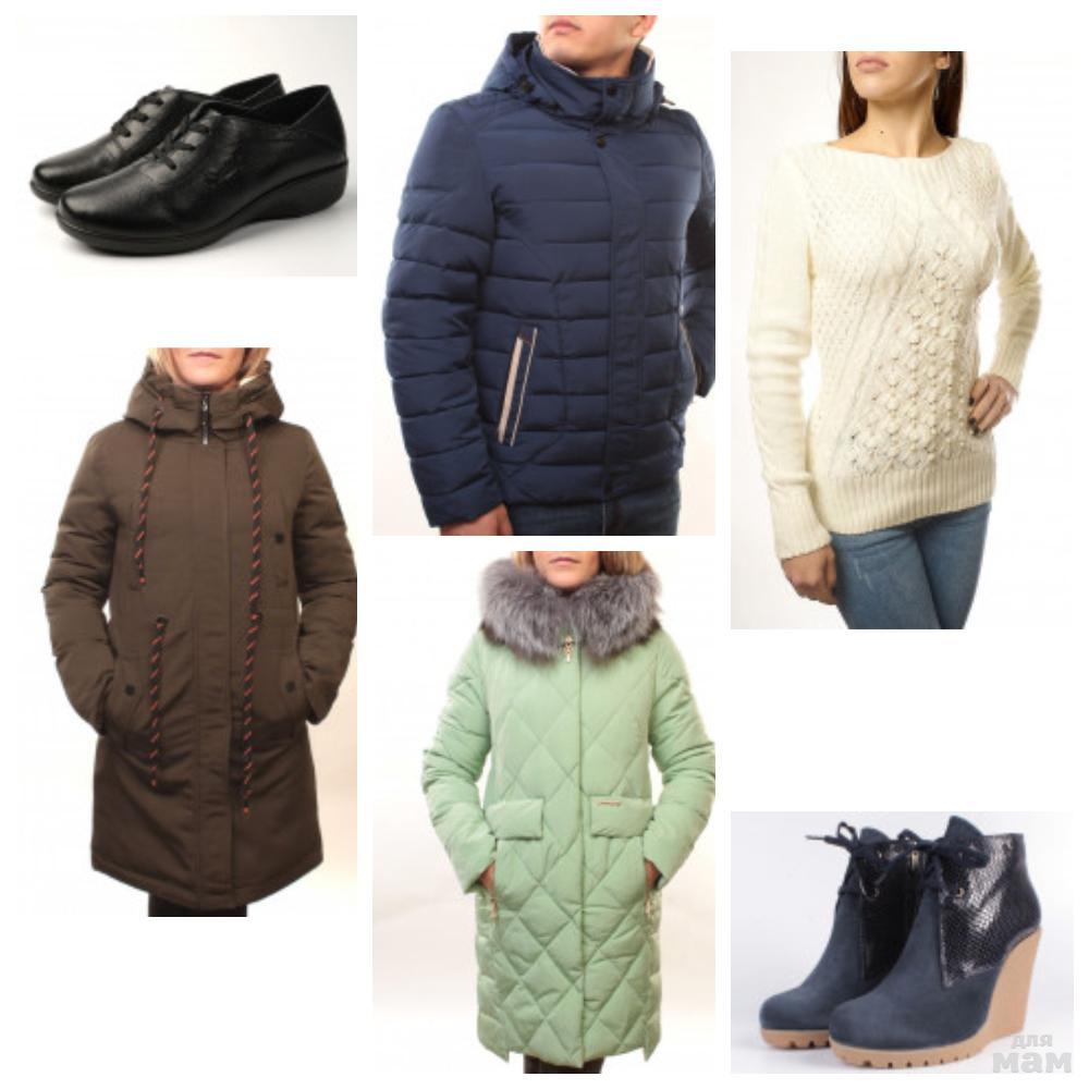 c7f1b2452cfb Качественна и бюджетная одежда и обувь  nbsp для всей семьи.   Одежда    Детям - верхняя одежда (комбинезоны, плащи, куртки и т.д.)   Закупки   Для  мам