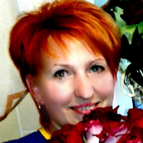 Людмила.