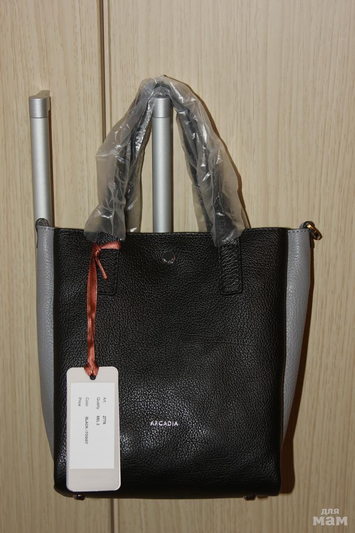 Совместные покупки   Для мам 03e7a3db4cd