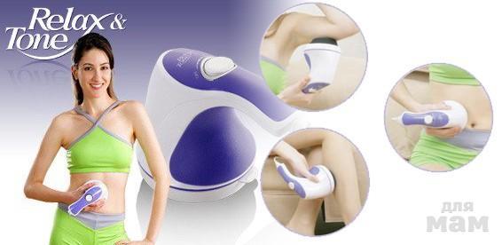 Эффективные средства для похудения в аптеках