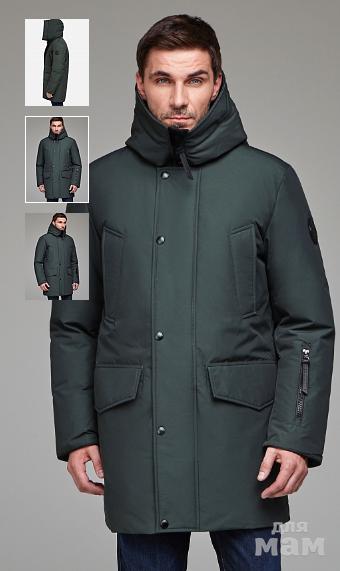 a333f0017 Шикарная PLaXa-верхняя одежда для взрослых. Без рядов.Осень-зима2018 ...