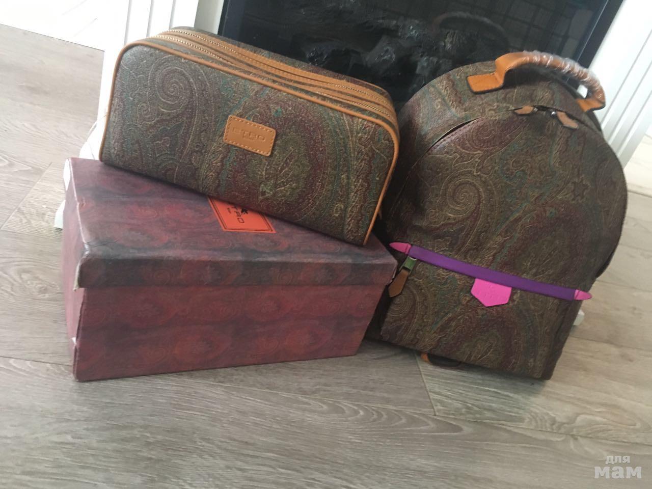 Etro рюкзаки балтик стм рюкзак