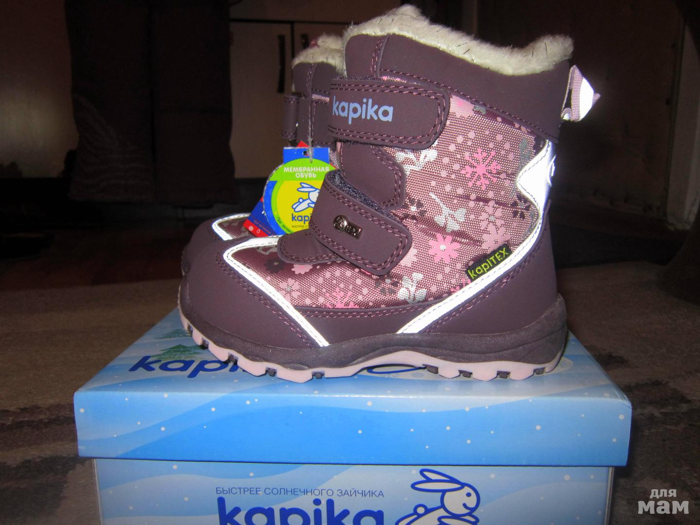 Супер теплые мембранные сапожки KAPIKA р. 26 (17,3 см) большемерят. Ножка  не мерзнет даже в сильные морозы. Внутри густая овечья шерсть, стелька тоже  из ... 031419a5f36