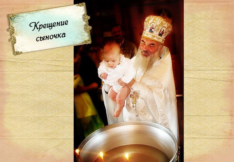 Картинки поздравления с крестинами внука, открытки днем
