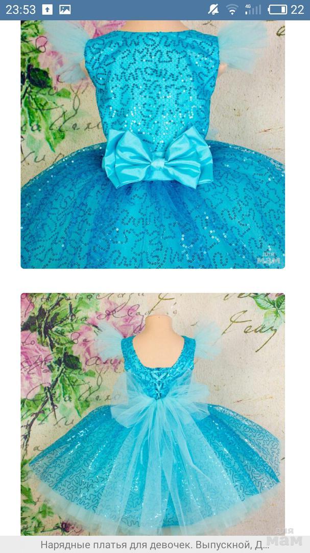 b96bad84f0c4 Нарядные платья для девочек. На любой вкус и кошелек! Здесь собраны ...