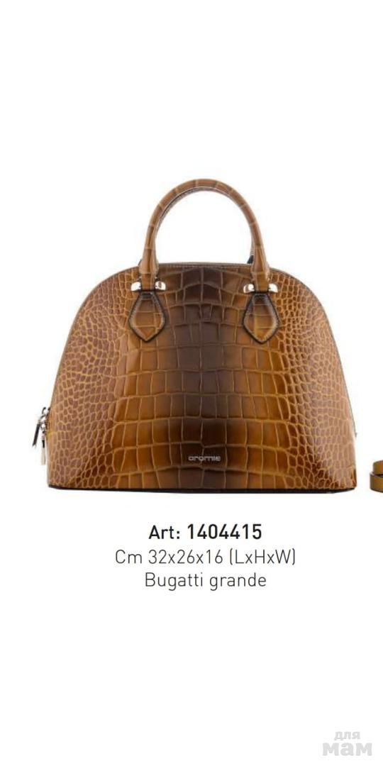 93ad2603e786 ... если вы хотите именно итальянское качество( не масс-маркет данного  бренда ), а также сумки , не вошедшие в каталог, ждём закрытия китайских  предзаказов ...
