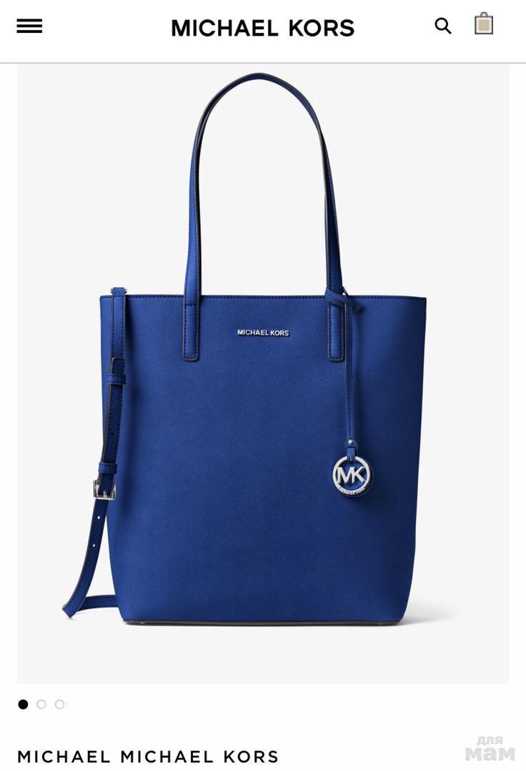 799af06d4591 Продам новую сумку Майкл Корс , оригинальную. Была куплена из Америки ,  заказана с фирменного сайта в период распродажи. Натуральная Кожа сафьянно,  удобно ...
