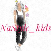 NaStyle_kids