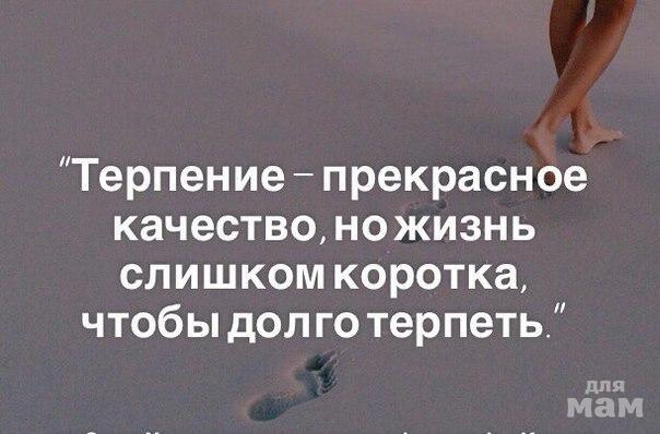 zrelaya-zhenshina-s-klizmoy