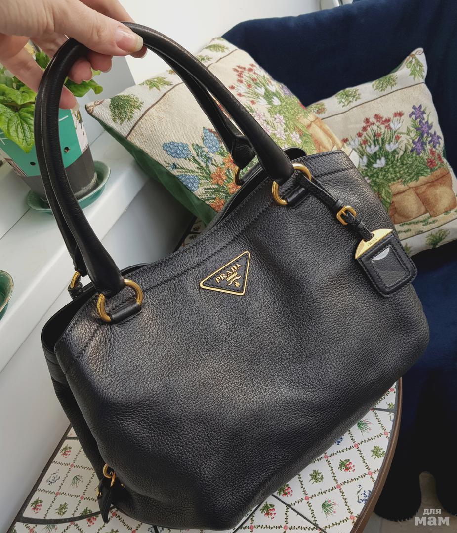 Последние модели сумок prada