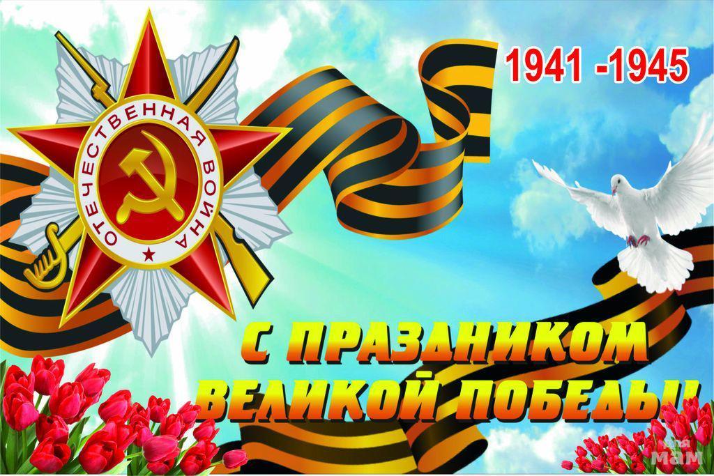 Плакаты открытки баннеры