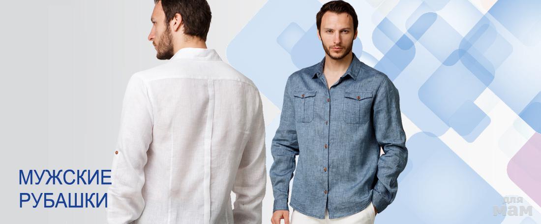 b041b2ad7cb1 Мужская одежда из льна (без рядов)(до 62р-ра) Urban knights | Одежда ...
