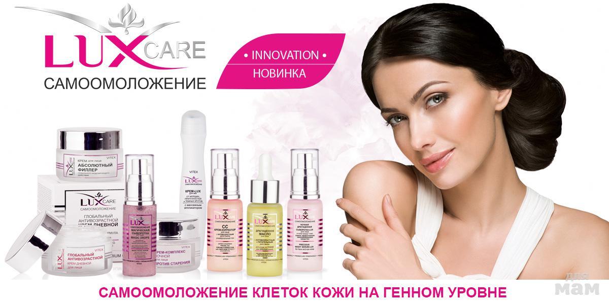 pleyana профессиональная косметика официальный сайт купить