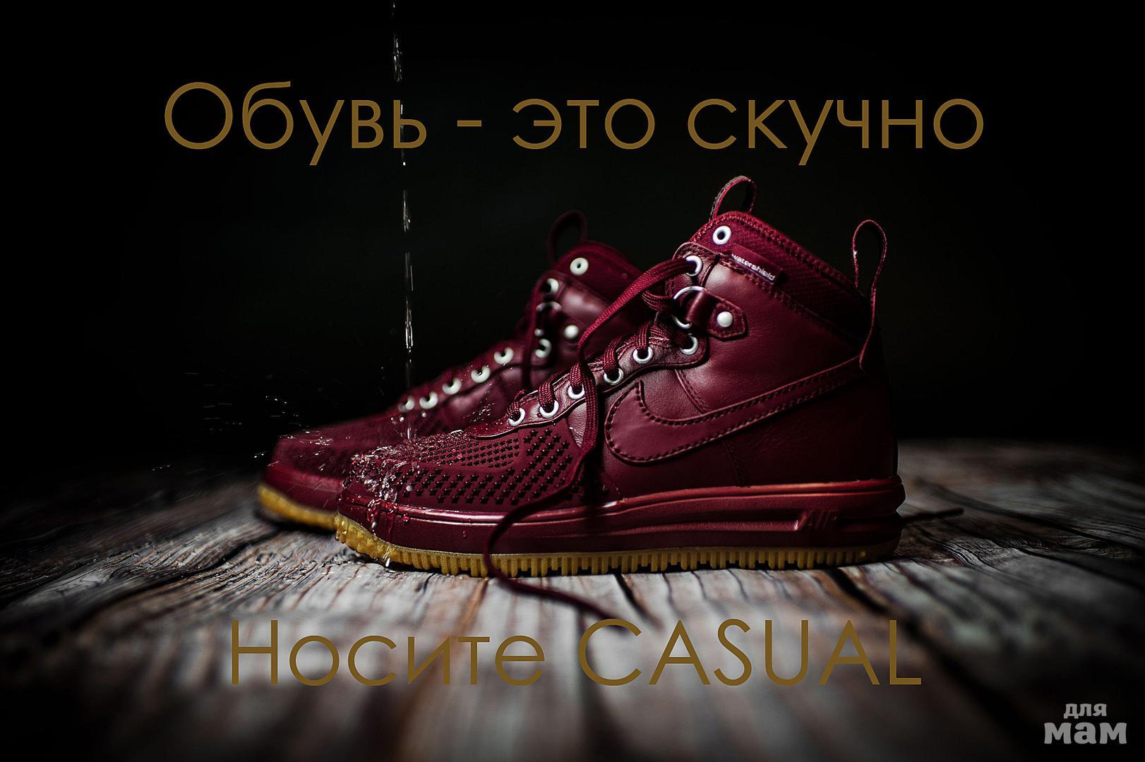 717f8051d Вся обувь - ФАБРИЧНЫЕ РЕПЛИКИ известных брендов. Качество обуви проверенно  лично мою и старшим сыном, многочисленными выкупами и постоянными  покупателями!