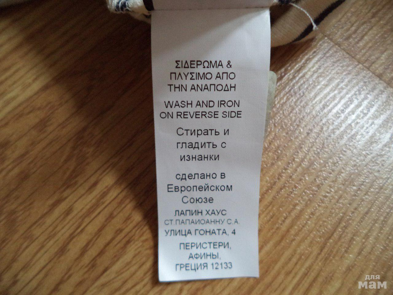 cde39ac5601 Lapin House р 10 лет состояние отличное Цена 1000р г Москва почта в цену не  входит.ширина от подмышки до подмышки 36см длина по середине спины 67см