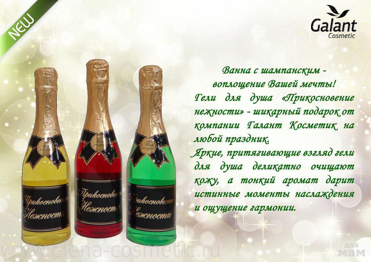 Стихи к бутылке вина в подарок