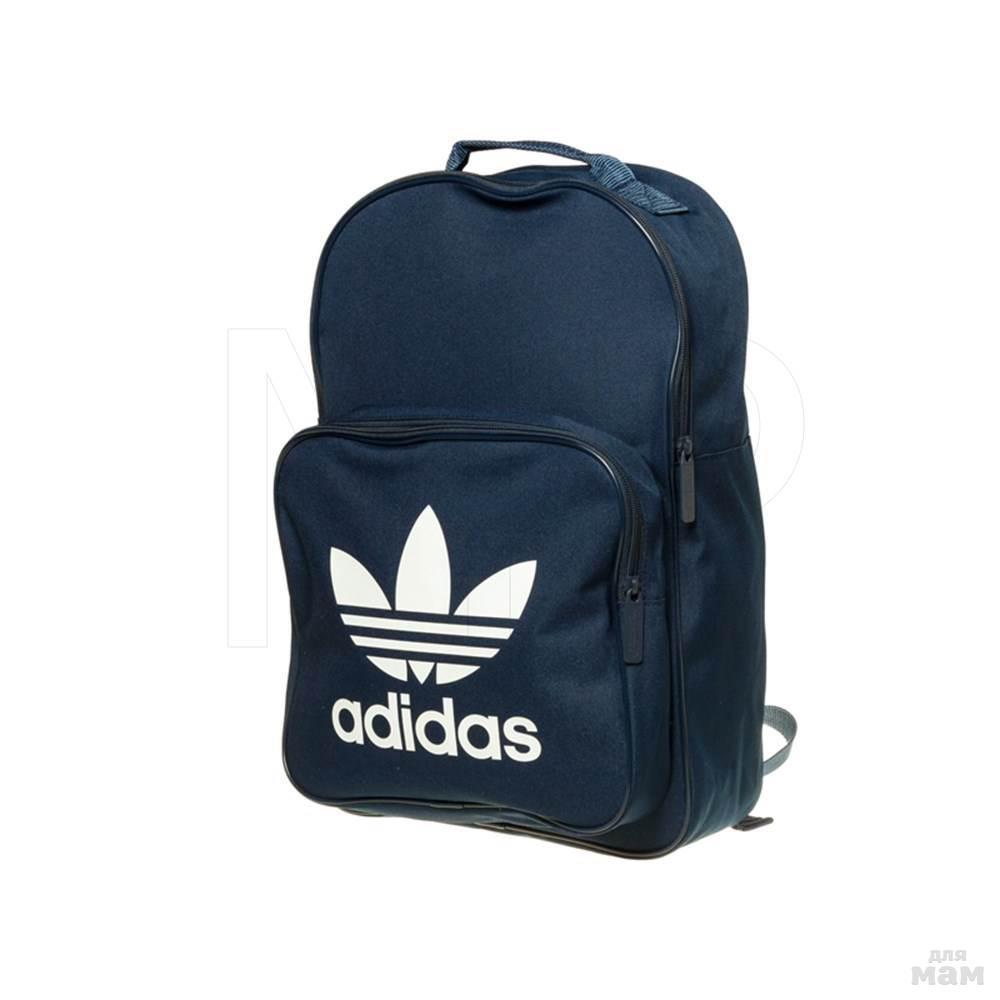 881aab1e5c17 Оригиналы рюкзаки Adidas Reebok, спортивные сумки!Для школы, для спорта  пока цены очень даже приятные!Через месяц уже к школе таких цен просто не  будет,да и ...