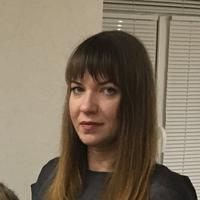 Alina-malina
