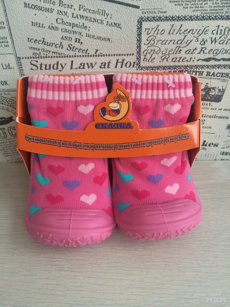 6f3d9ca6f9e0 Детская обувь в наличии в дневнике пользователя ЕЛЕНА ( Новая обувь ...