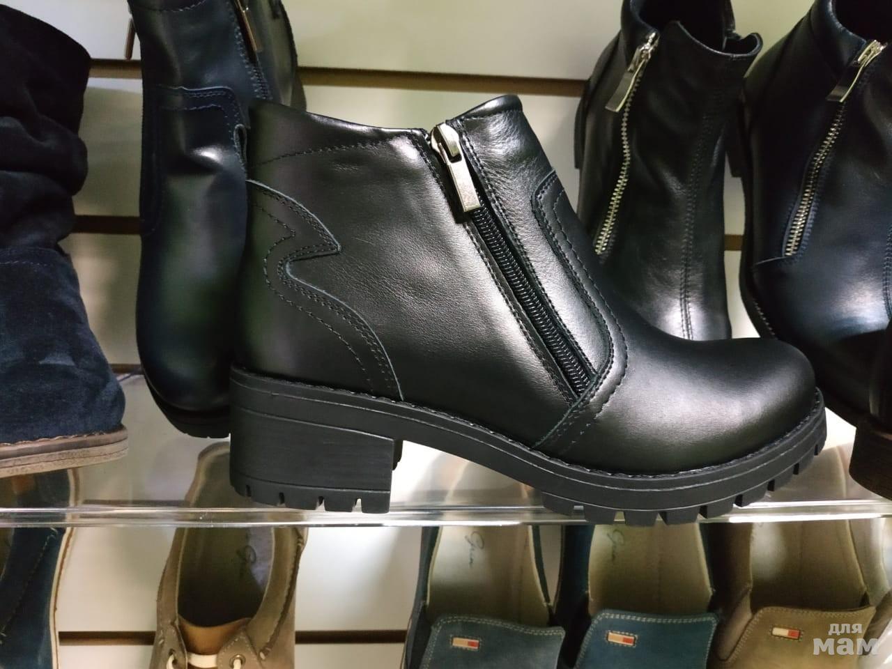 Отзывы по закупке Мужская и женская обувь. в дневнике пользователя ... 4742183b30b