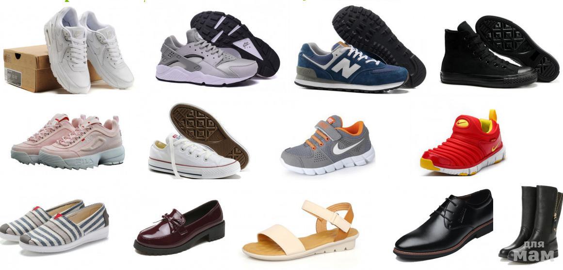 62ec292fb3089 Кроссовки и одежда Nike,New Balance, Merrell. Обувь повседневная ...