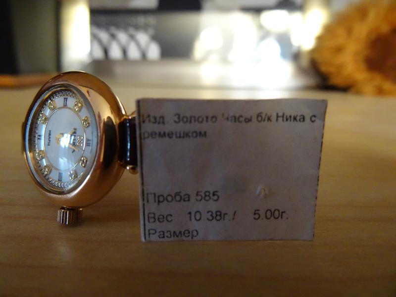 Китайские копии часов в новосибирске