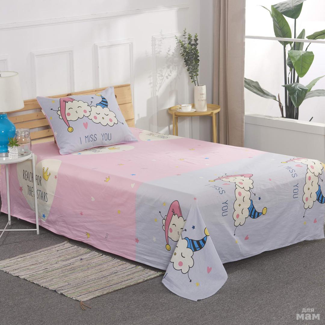 Комплекты постельного белья | Товары для дома