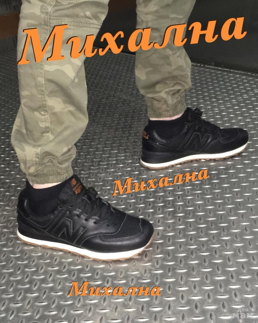 Хваст мужских кроссовок в дневнике пользователя МИХАЛНА-женская ... 3c3e686e77d