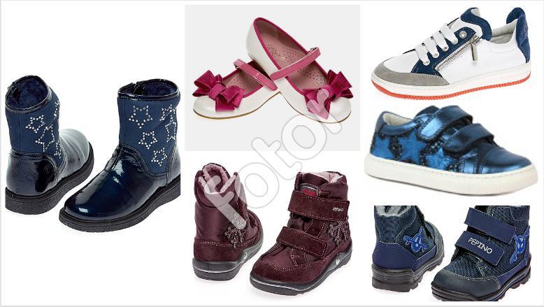5497ab481 Детская обувь любого сезона!Без рядов!Ricosta, Чао Бимби,Эли, TNY и  др.марки.