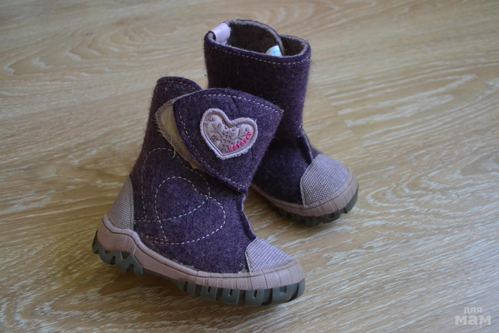 9b130baf1 Валенки Котофей для девочки р.25(16см. стелька) | Обувь | Девочкам ...