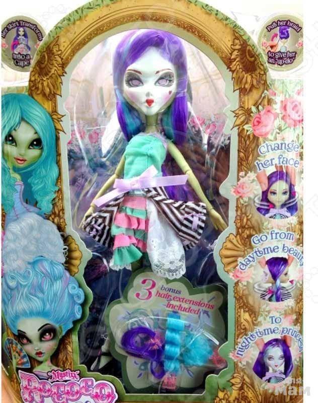 предоставляется кукла мистикс зомби множество крутейших