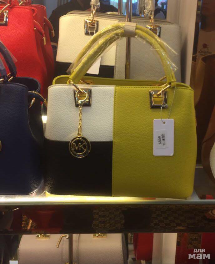 Сумки - купить модные кожаные сумки в Екатеринбурге, Bagit