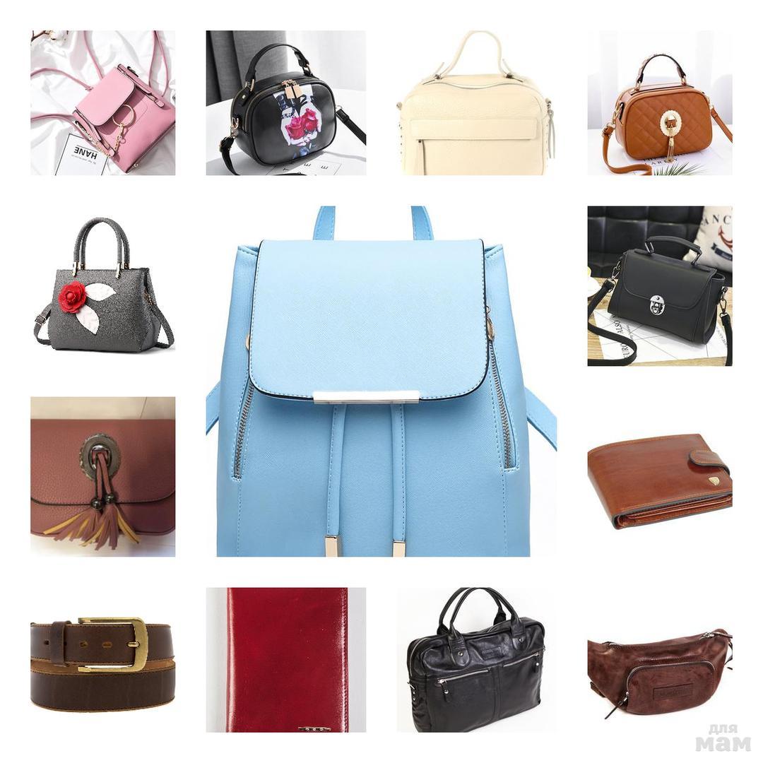 403c9094916c Кожгалантерея -сумки, кошельки, ремни, визитницы, обложки ...