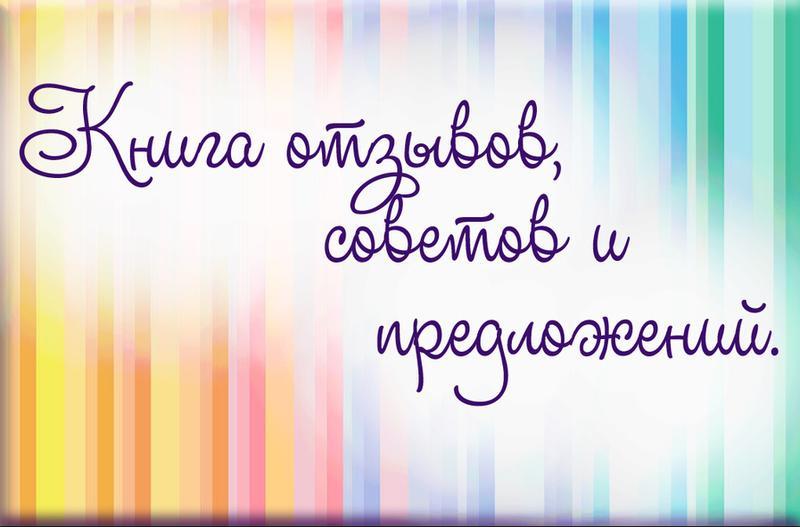 картинка с надписью ваши пожелания