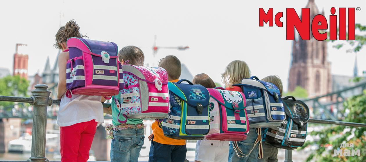 c4e5214ddbc4 Элитные немецкие школьные ранцы Thorka McNeill для учеников начальной школы!!!  Яркие и удобные! Вместительные и легкие!