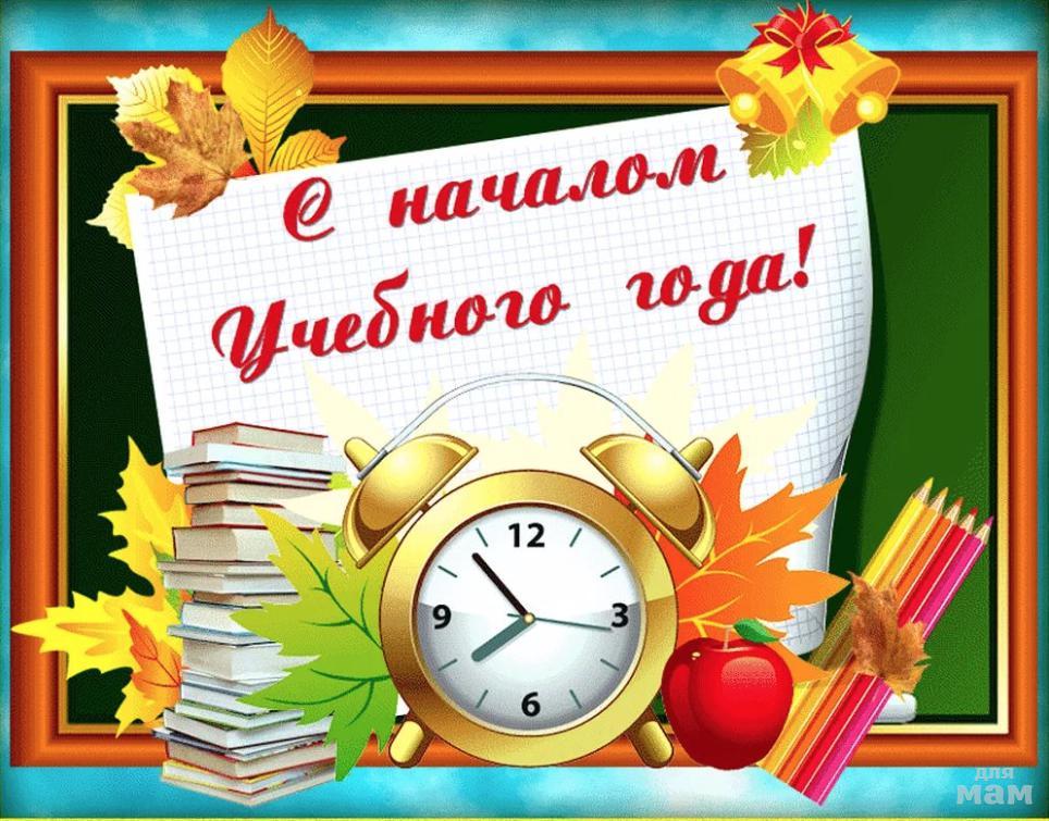 https://www.mam4.ru/resize/1280x-/https/www.mam4.ru/media/upload/user/6832/7f/snimok-ekrana-2019-09-02-v-151758.jpg?h=GvYK3OykCVlASVcmkPg1rw