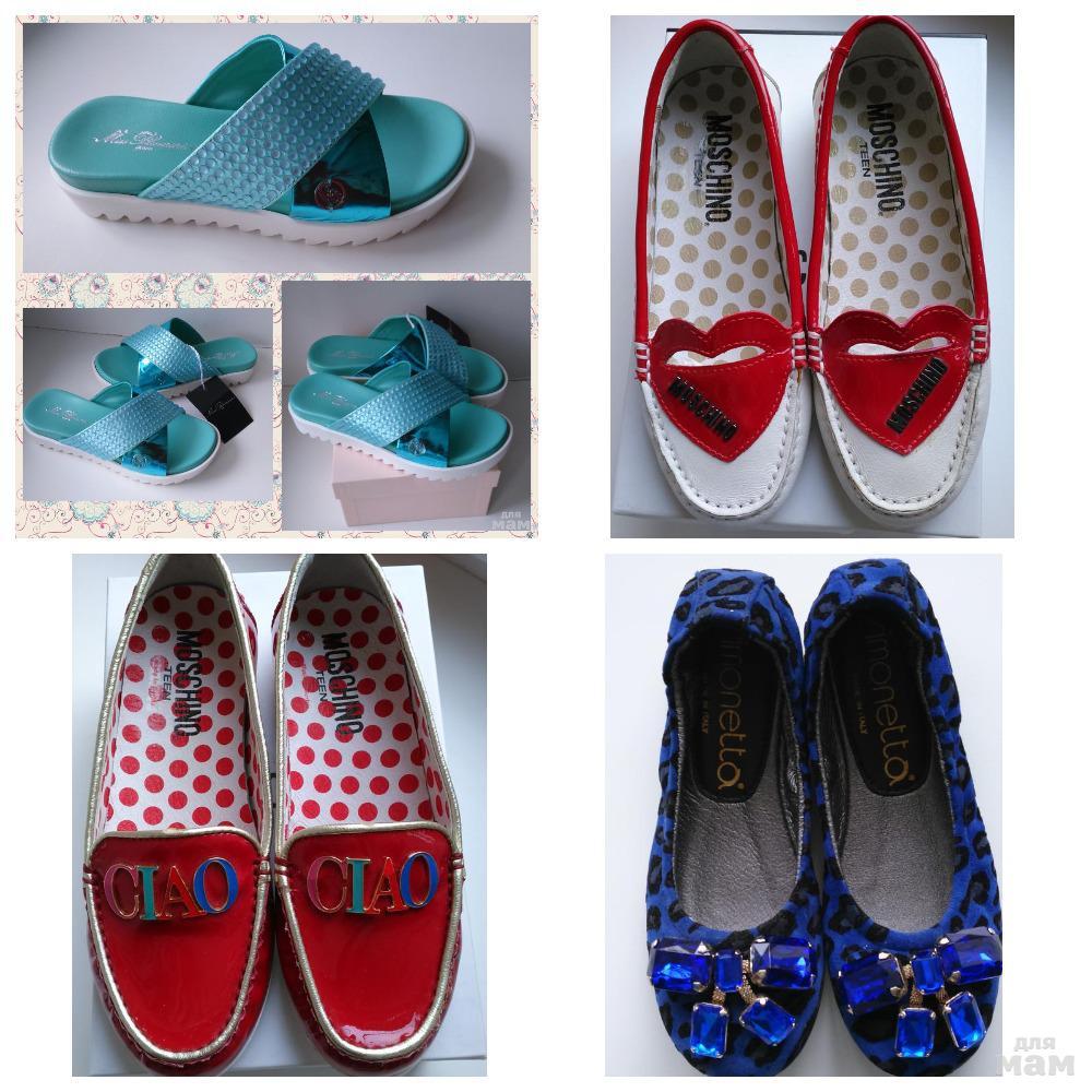Вся обувь оригинальная, новая! Подробности под катом! АКЦИЯ до 29 июля!!! 68f4dc8437a