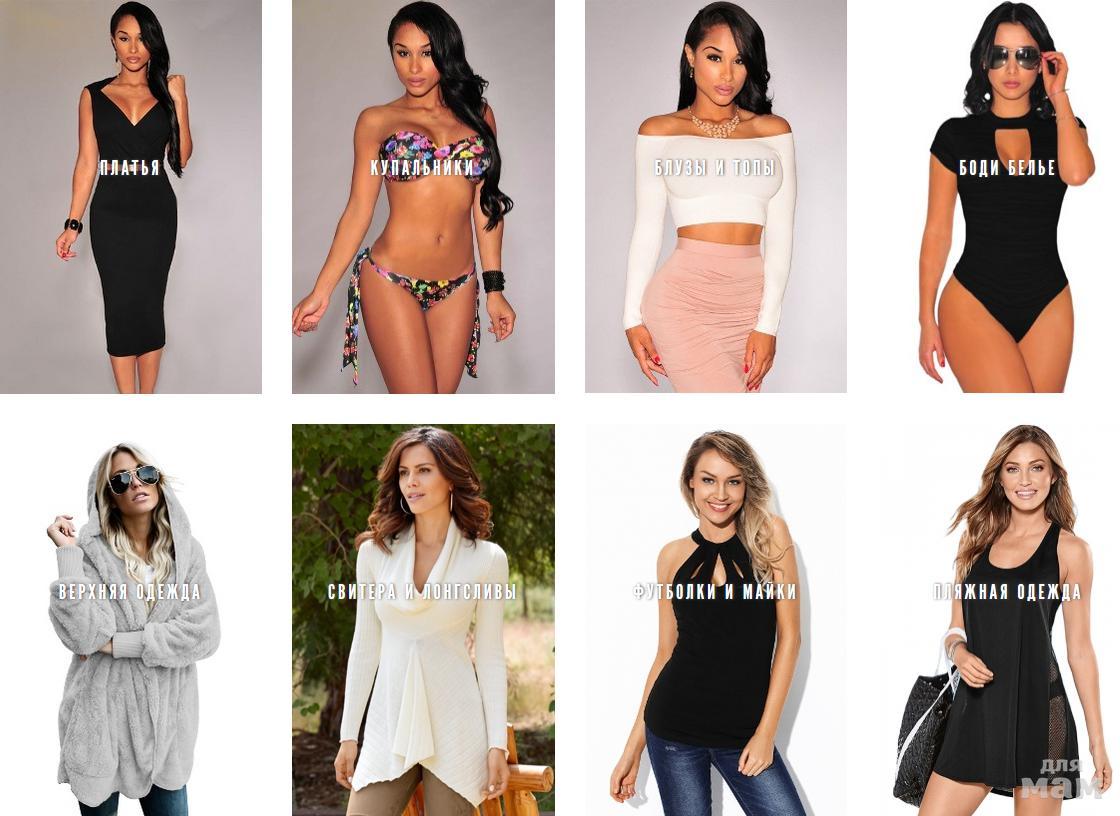 Эротическая одежда недорого купить