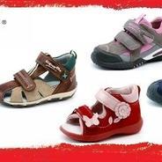 Виктория(детская обувь)