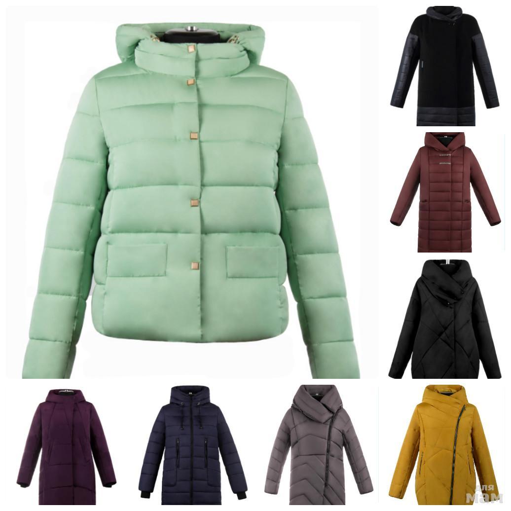 99d26593b720 Привет, предлагаю вам принять участие в закупке женское пальто и курточек  по оптовым ценам – на сайте большой выбор размеров (от 40и до 64) и  разнообразные ...