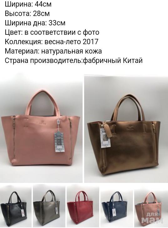 БРЕНДОВЫЕ СУМКИ: купить копии, реплики брендовых сумок